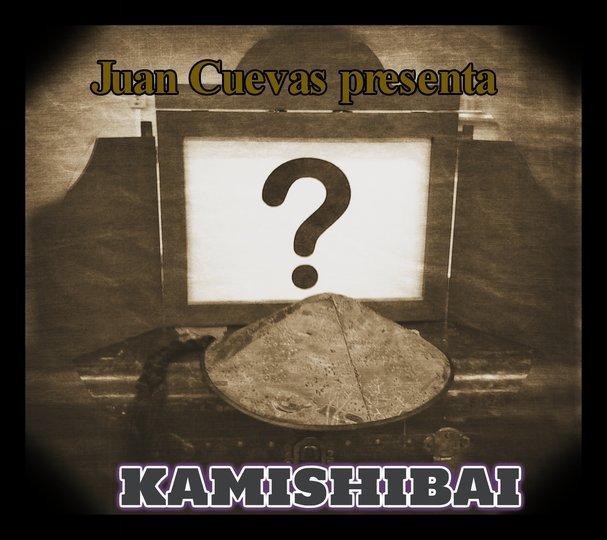 Image gallery 1: Kamishibai